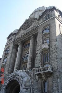 The Geller Hotel, Budapest