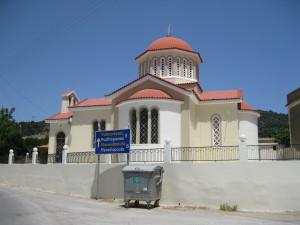 A Byzantine dome n a Cretan church.