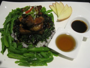 Sautéed Pork, inspired by the bright lights of Tokyo